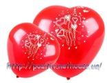 Шар наполненный воздухом ''Сердце'' 45см (с рисунком)