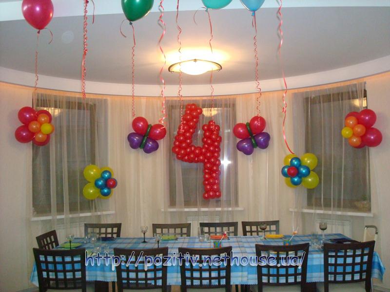 Оформить праздник шарами своими руками