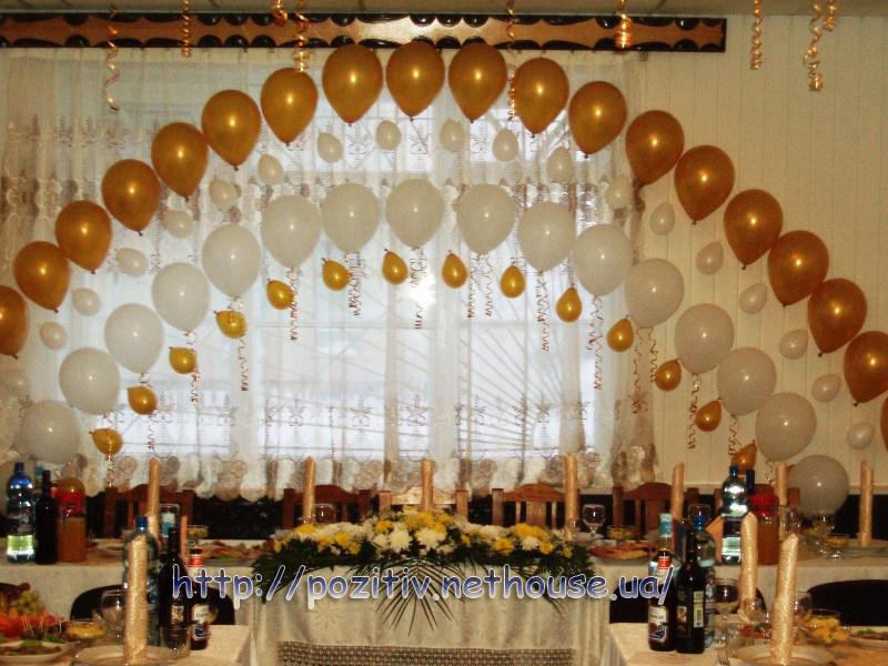 Как украсить шарами комнату на годовщину свадьбы своими руками 90